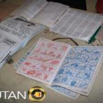 New Project 12 150x150 - Babak Baru Judi Togel Di Indonesia Ketika Zaman Orde Baru